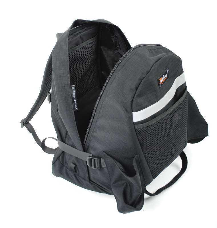 11110 Rackbag Backbone Recumbentbackpack Inside